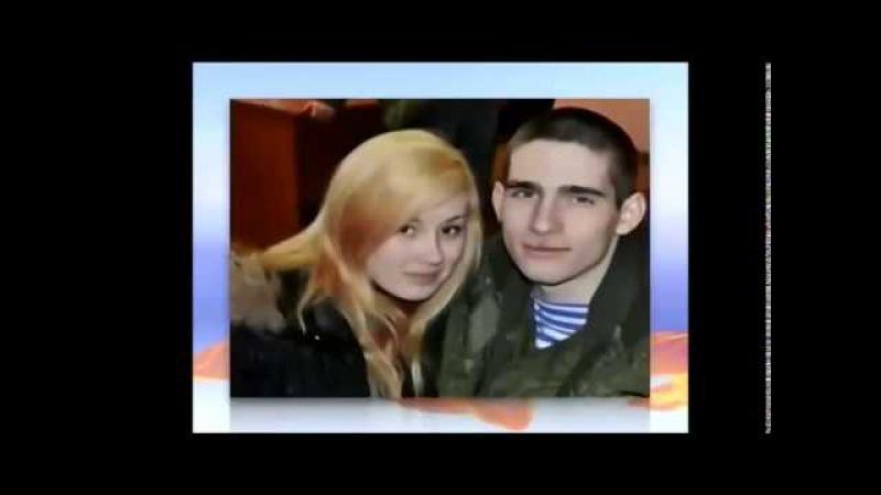 Груз 200 - НОВЫЕ ГЕРОИ РОССИИ - Женился и вместо медового месяца тайно поехал убив...