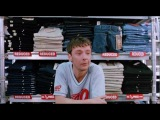 «В отрыв!» (англ. Human Traffic) — комедийный художественный фильм. Образец современного молодёжного кино о жизни «поколения экстази», показывающий диаметрально противоположную, в позитивном ключе, сторону традиций таких фильмов как «На игле» и «Кисло