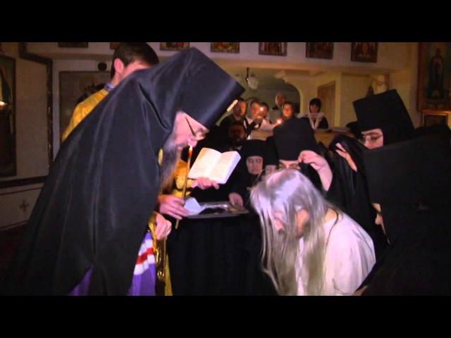 Монашеский постриг. Свято-Елисаветинский женский монастырь