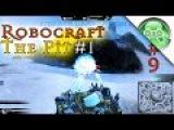 Обзор Robocraft The Pit 1 Робокрафт первый бой в Пит