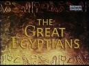 Discovery Великие Египтяне Настоящая Клеопатра фильм 6