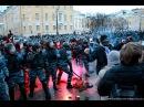 Беспорядки на Манежной площади 2010 ( 11 декабря, Главные события Манежки) | HQ