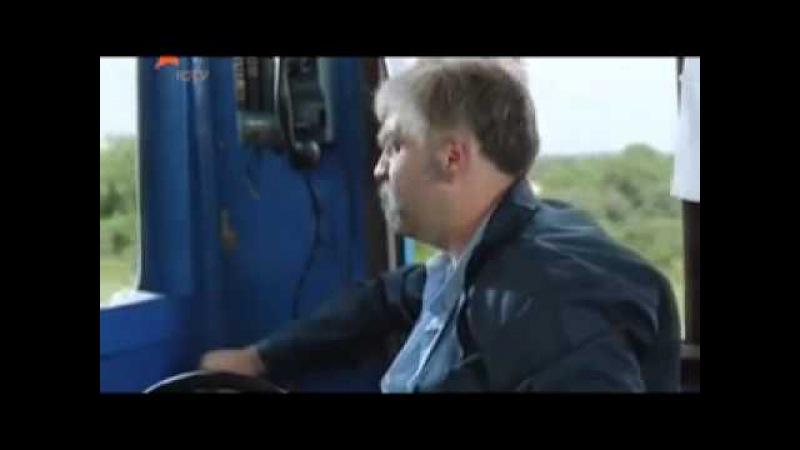 Машинист Михал Михалыч