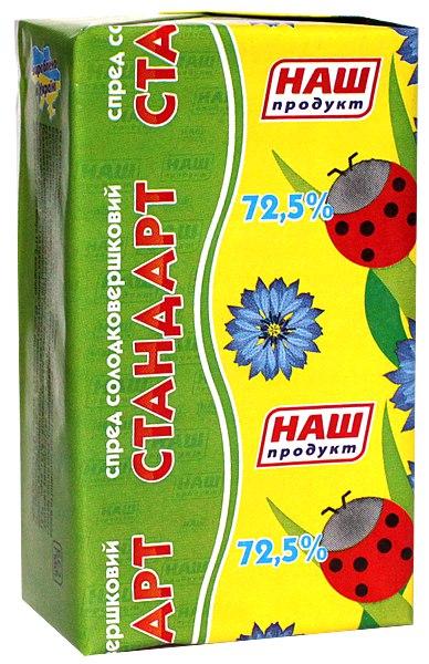 Спред солодковершковий 72,5% /Наш Продукт/, 200 г