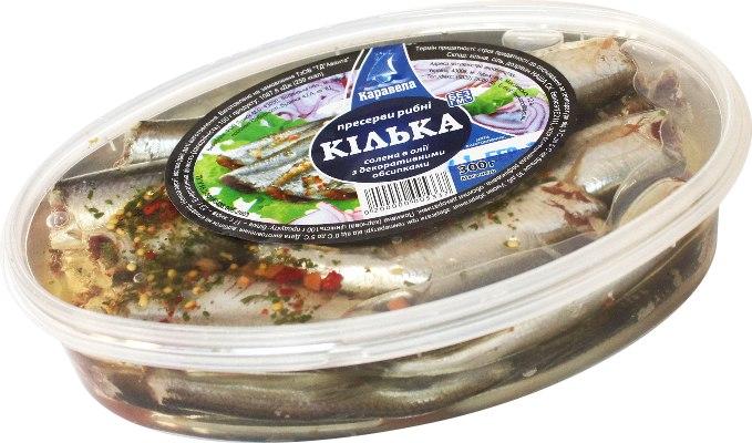 Кілька солена в олії з декоративними обсибками, Каравела, 300 г