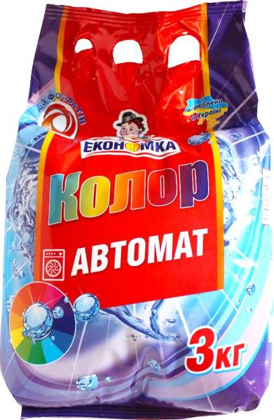 Пральний порошок автомат Колор, Економка, 3 кг
