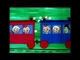 Паровозик из Ромашкова  Советские мультфильмы для малышей