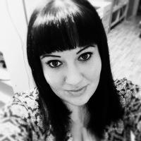 Танечка Янченкова