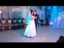 Первый свадебный танец 12.09.2015 Wedding Boo & Bin наша свадьба Одесса 2015 (муз. Пара Нормальных Я искал тебя всегда)