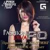 """Fashion Diva""-конкурс красоты в Руки Вверх баре"