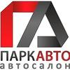 АВТОРЫНОК Покупка - Продажа Авто Липецк