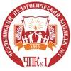 Челябинский Педагогический Колледж №1