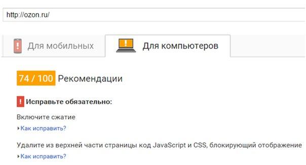 Вместо ozon ru попадаю на вконтакте
