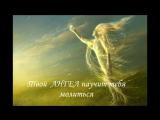 Фильм 29 НОЯБРЯ 2015 г. день матери