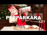 ✄ - - - Печем Новогоднее Печенье __ DIY