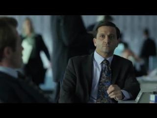 Охота на Милата (2015) 2 серия