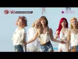 [eNews24] SNSD PARTY M-V Making