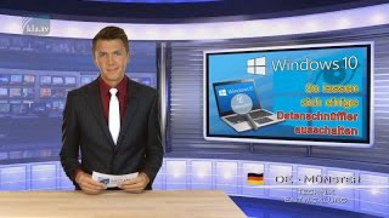 За Вами следит Windows 10! Про Вас знают всё! Жесть! Как исправить настройки