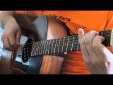 Иосиф Кобзон Песня о далёкой Родине на гитаре