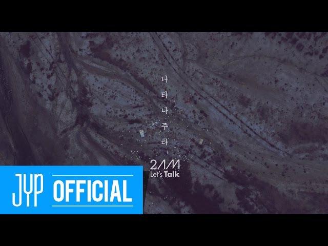 2AM - Over the Destiny
