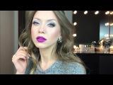 Вечерний макияж! Серые Smoky eyes! festive evening make-up ! Фиолетовые губы! Naked Smoky!