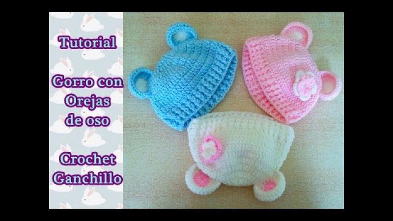 DIY Como hacer un gorro crochet ganchillo bebe con orejas de oso   English Subs Baby's hat
