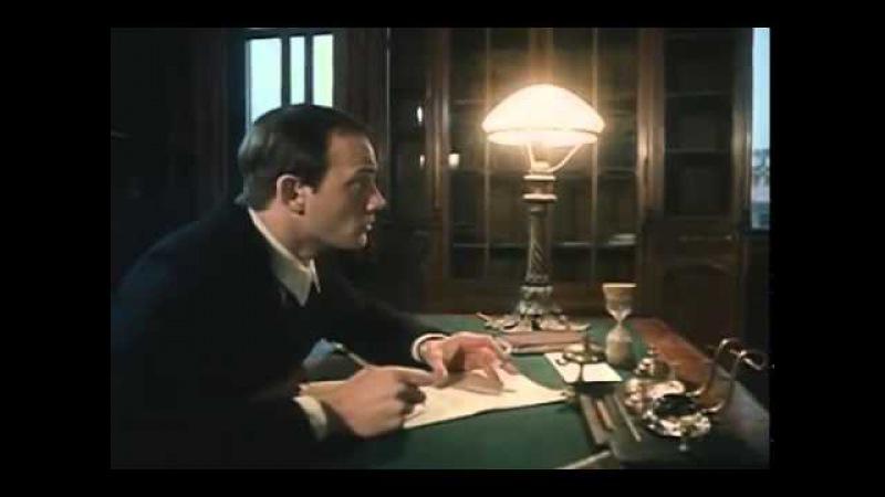 CHEKIST ЧЕКИСТ худож фильм реж Александр Рогожкин 1991 г