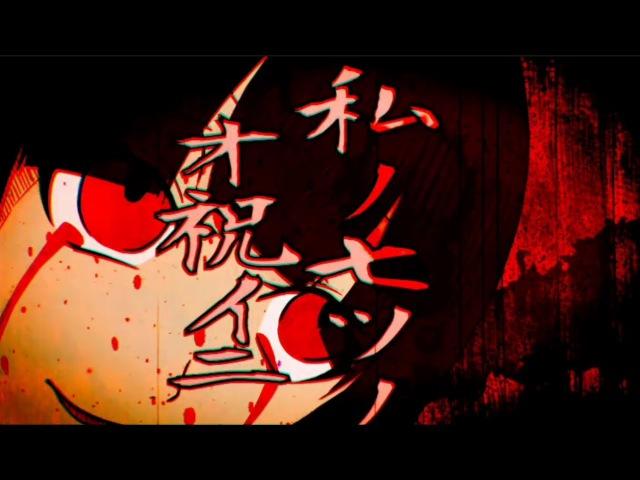 -MASA Works DESIGN-ft.初音ミクGUMI - 私ノ七ツノオ祝イニ
