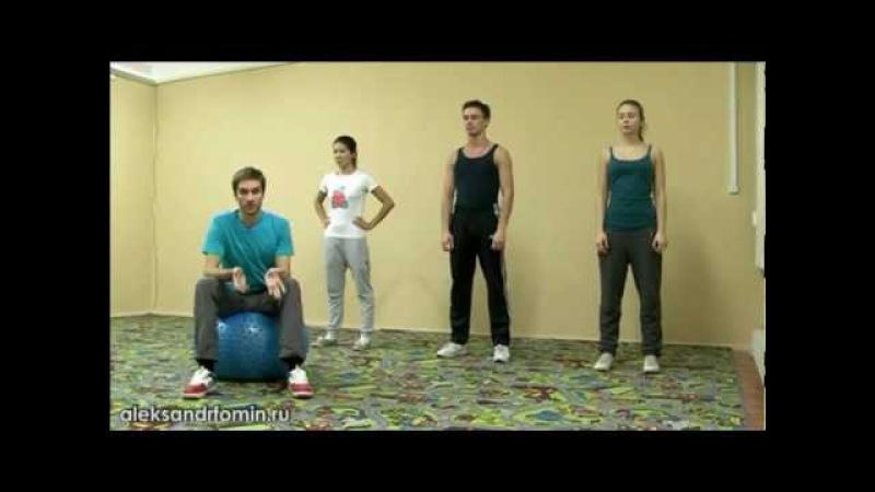 Лечение позвоночника. Вредные упражнения