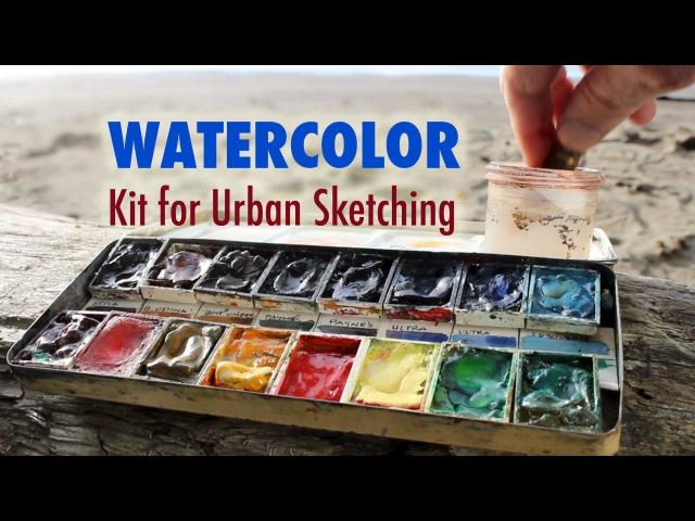 Watercolor Materials for Urban Sketching