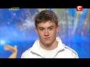 Украина мае талант 5 - Дмитрий Масюченко (Rap)