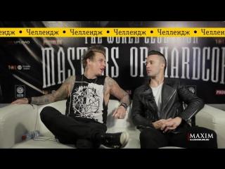 Русские клипы глазами Papa Roach (Видеосалон Maxim)