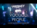 The Prodigy - Voodoo People (cover by Irdorath)