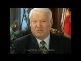 Энджойкин - С Новым Годом, Россия! (Новогоднее поздравление от любимого президента)