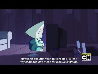 S02E26 Steven Universe - Дата записи - 7 15 2 / Log Date 7 15 2 (RUS SUB)