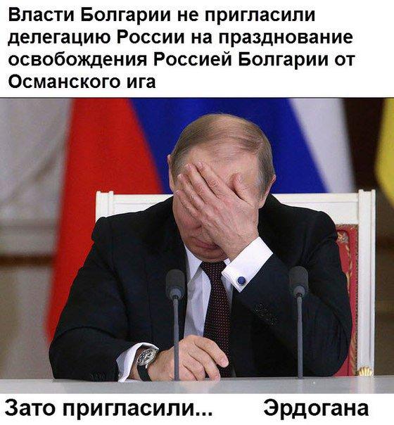 В Киеве хотят переименовать проспект Московский в проспект Степана Бандеры - Цензор.НЕТ 9634