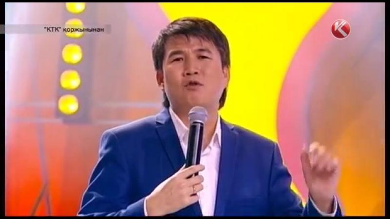 Бауыржан Тұрабаев - Қазақша анекдоттар [2015]