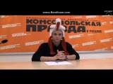 Онлайн-конференция с Костей Бочаровым. (часть 1)