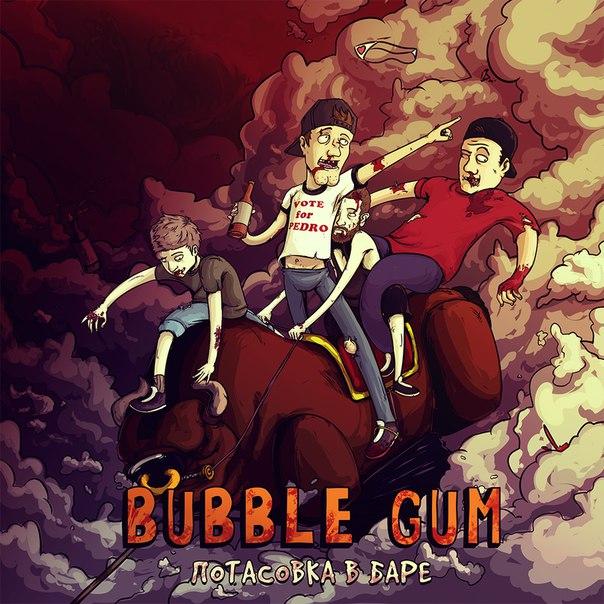 bubblegum1863.bandcamp.com/track/--19