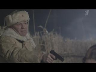 Ладога - дорога жизни (2014) 2 серия