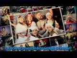 Анонс программы Сделка , промо С наступающим новым годом и рекламная заставка (Пятница!, 29.12.2013)