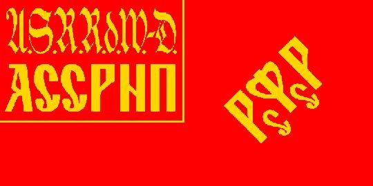 Генрих Гроут об Указе Президента РФ об отмене возрождения государства советских немцев