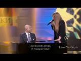 Ирина Дубцова - Отпусти меня (feat. Игорь Крутой)
