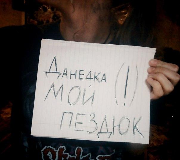 Даниил Котов |