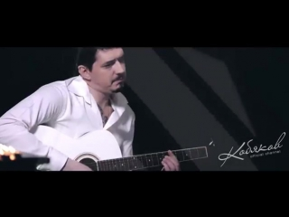 Премьера 2015! Аркадий Кобяков  - Если любишь ты (HD)