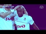 Урал - Локомотив 0-3 ГОЛ  Диарра!