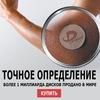 Phiten - нанотехнологии для активной жизни