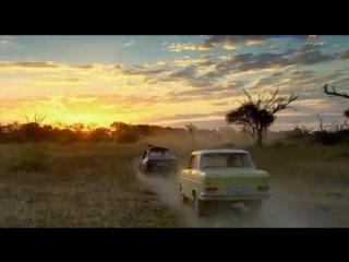 Top Gear _ Топ Гир - 10 сезон 4 серия. Спецвыпуск в Африке (перевод Россия 2)