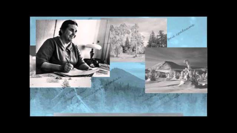 Жизнь и творчество Татьяничевой Л К