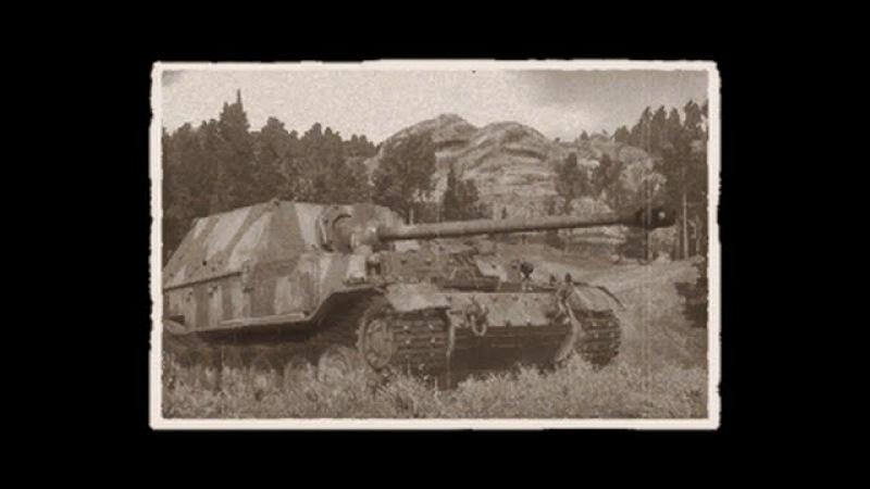 War Thunder Panzerjäger Tiger (P) Ferdinand 1й бой!